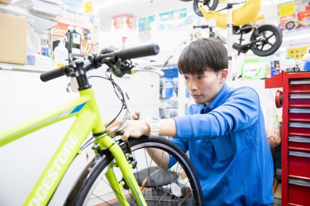 コジマ×ビックカメラ相模原店の画像・写真