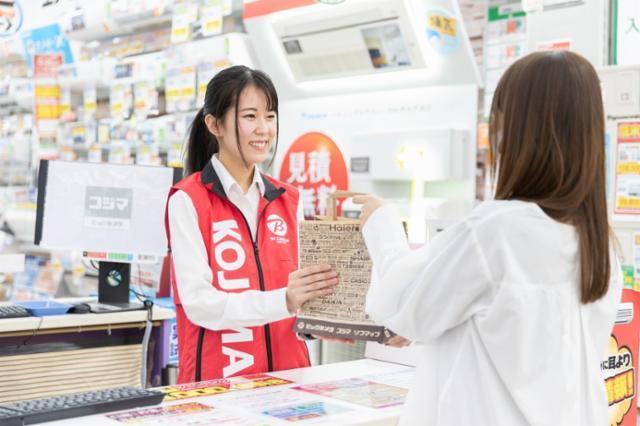 コジマ×ビックカメラ盛岡店の画像・写真